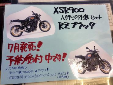 Blog_170511_2