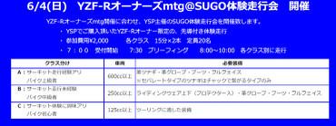 Blog_170518