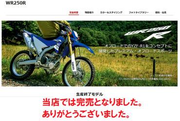 Blog_170531r