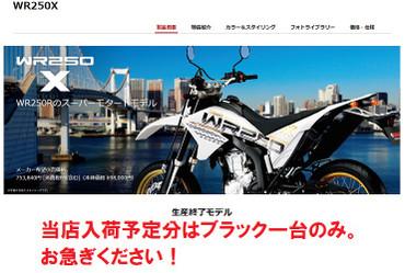 Blog_170531x