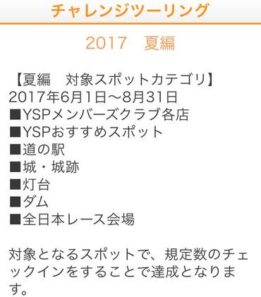 Blog_170601_1