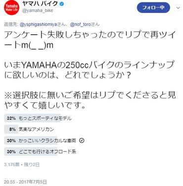 Blog_170706