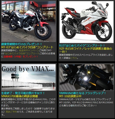Blog_170714