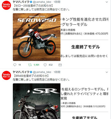 Blog_170901
