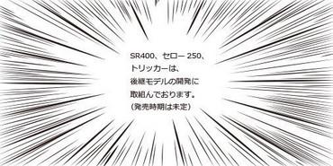 Blog_170905