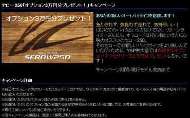 Blog_170906