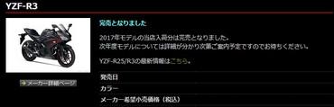 Blog_170921_1