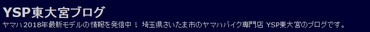 Blog_170924_2