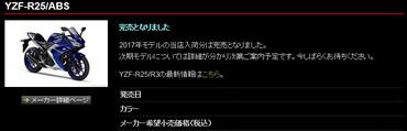 Blog_170927_1