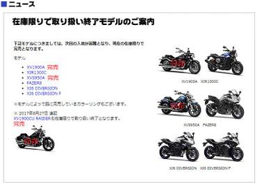 Blog_170929