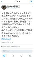 Blog_180308