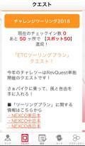 Blog_180428_1