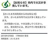 Blog_180510_1