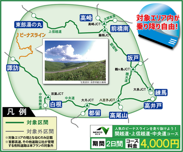 Pct_kanetsu_map