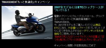 Blog_180520