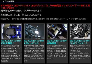 Blog_180618