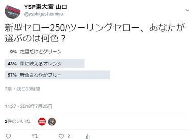 Blog_180725_3