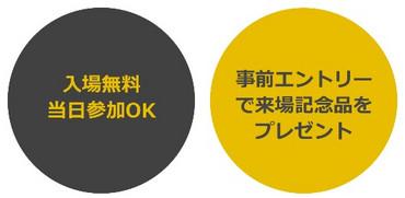Blog_180803_2