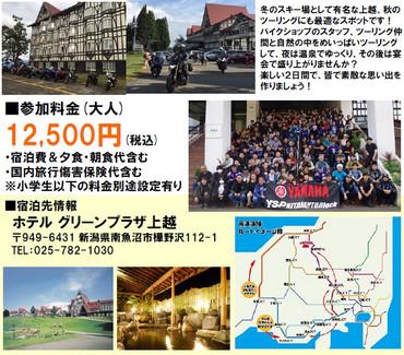 Blog_180825_2