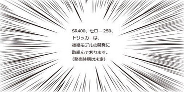 Blog_170905_2