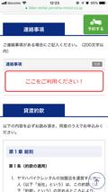 Blog181026_2