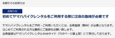 Blog_181026_1