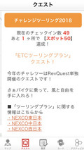 Blog_181116