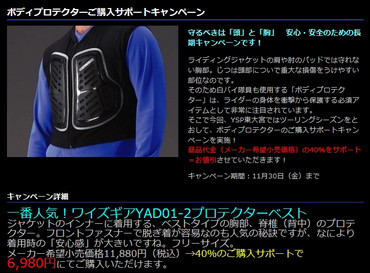 Blog_181117