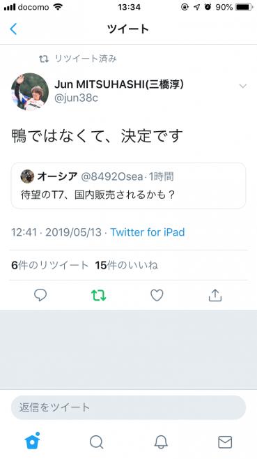 Blog_190513_2