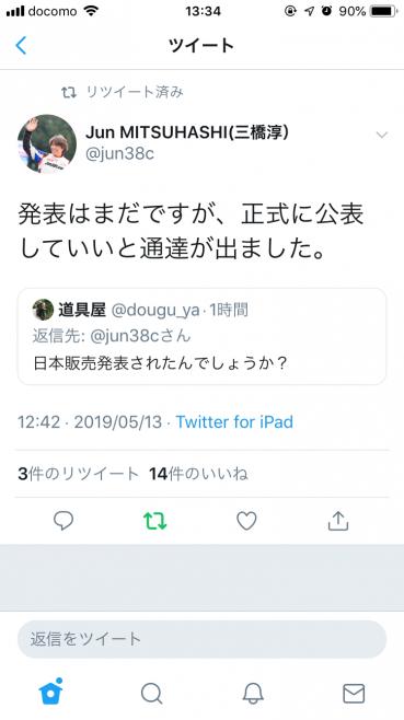Blog_190513_3