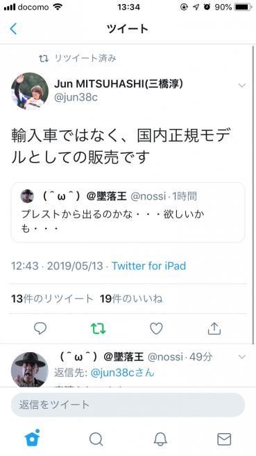 Blog_190513_4