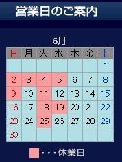 Blog_190521