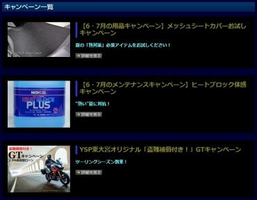 Blog_190601_1