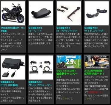 Blog_190716_2
