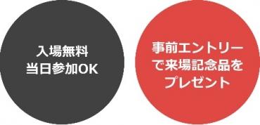 Blog_190802_1