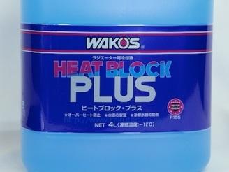 Heatblockplus