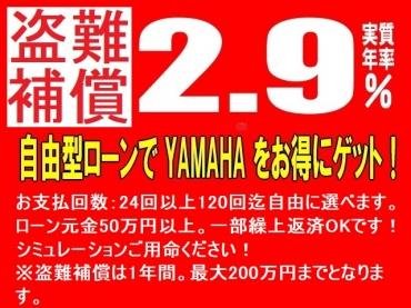 200629