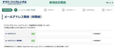 Blog200224_1