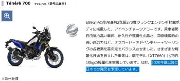 Blog_191010_1