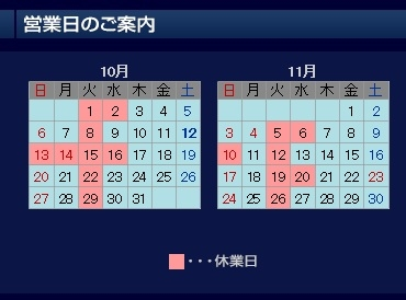 Blog_191012_1