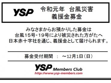 Blog_191028_1
