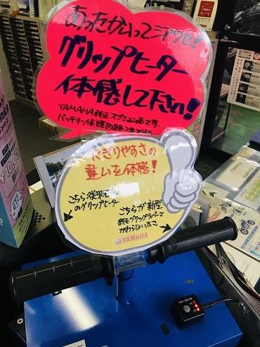 Blog_191128_1