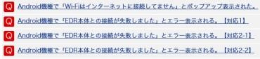 Blog_191206_2