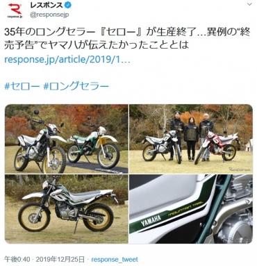 Blog_191227_3