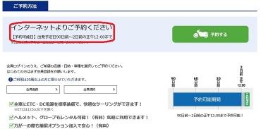 Blog_200224_2