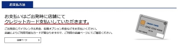 Blog_200224_3