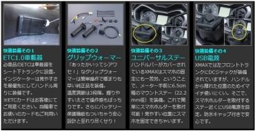 Blog_200303_1
