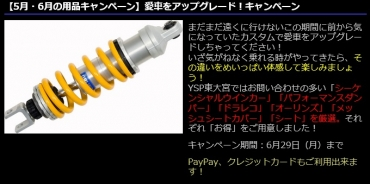 Blog_200601_2
