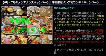 Blog_200701_3