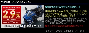 Blog_200701_5